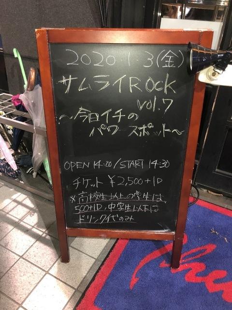 3F7DA765-2791-478F-9DF5-BC8D4A133208.jpeg